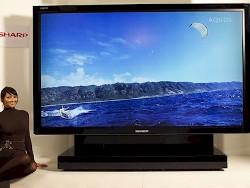 Der größte LCD Fernseher