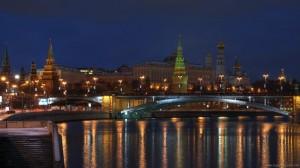 Moskau in Russland bei Nacht