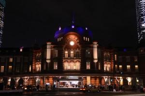Tokyo Station in Japan
