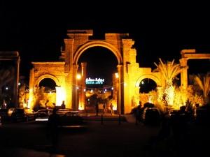 Damascus Gate - Bawabet Dimashq