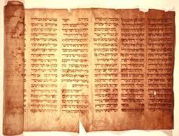 Alte Papyrusrolle